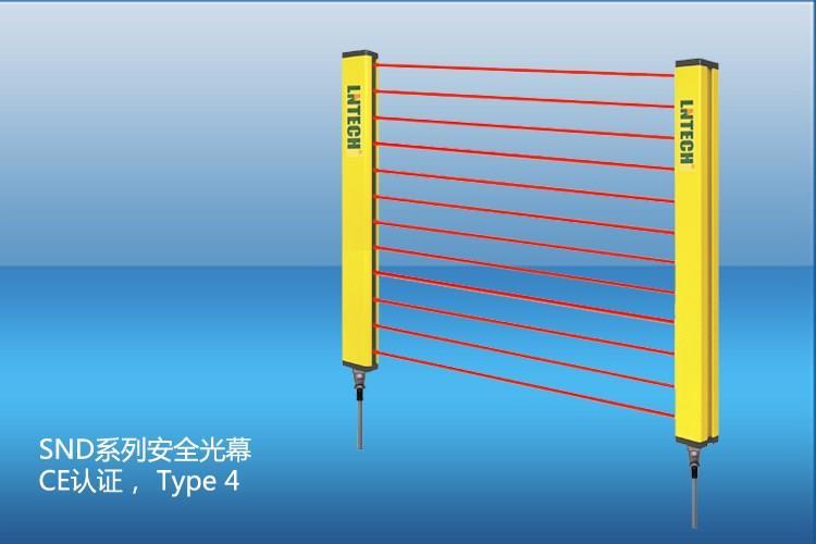 SND/E系列4级安全光幕