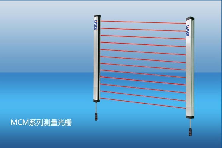 MCM系列测量光栅