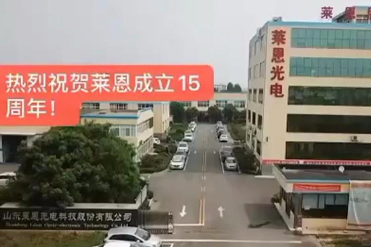 """""""不忘初心苍老师影院在线视频,砥砺前行""""-庆祝公司成立15周年"""